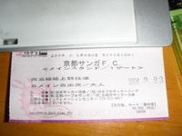 P3230101