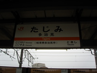 P8300240
