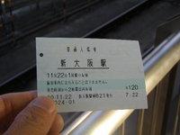 Pb220335